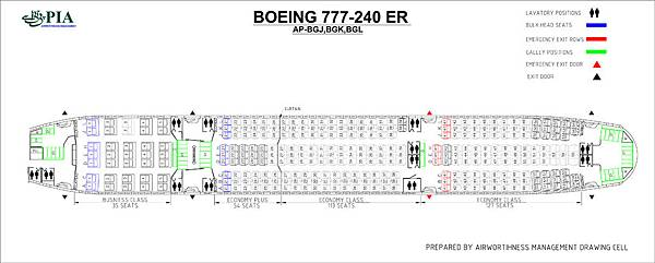 boeing-777-240er_dec16a