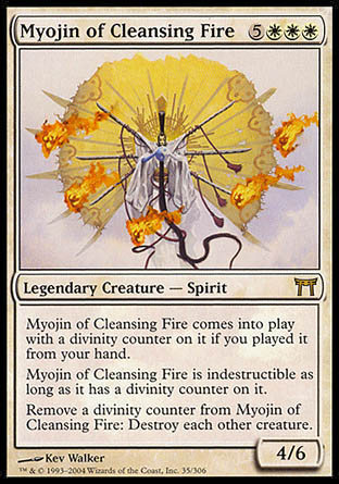 Myojin_of_Cleansing_Fire.jpg