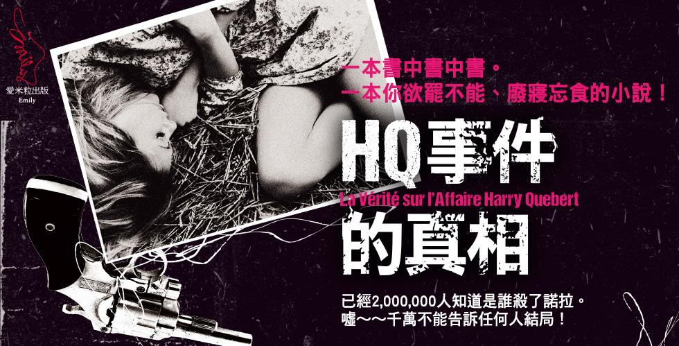hq_r1_c1