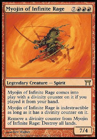 Myojin_of_Infinite_Rage.jpg