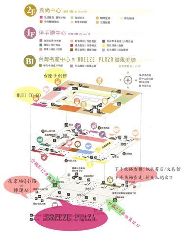 微風台北車站平面圖-改.jpg