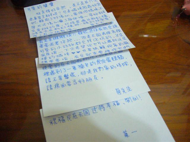P1090318.JPG