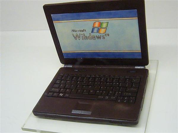 P1050837.JPG