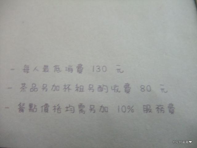 DSCF6188.JPG