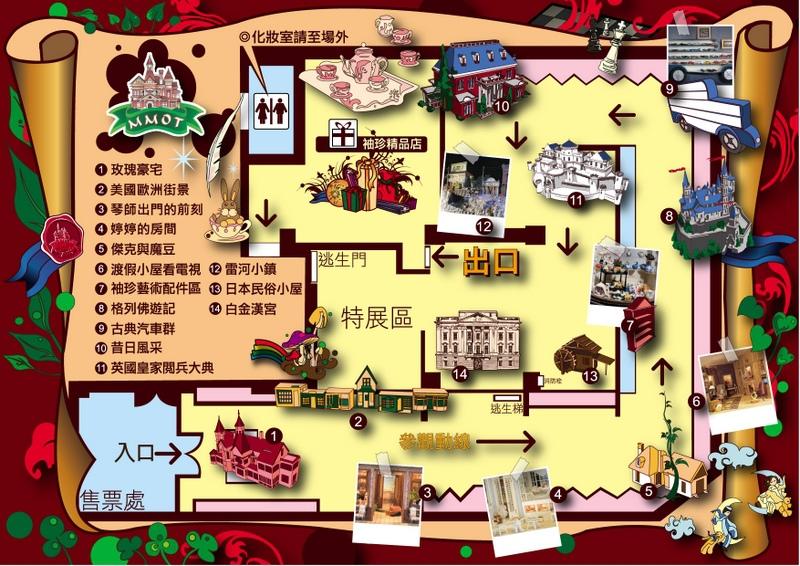 mmot_map-001.jpg
