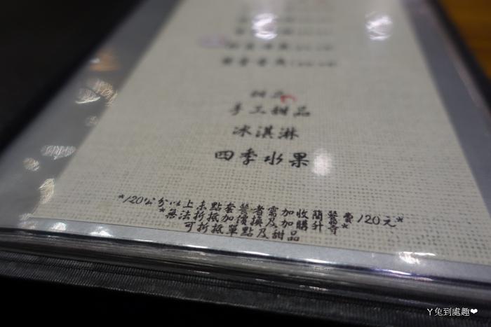 DSC09450.JPG