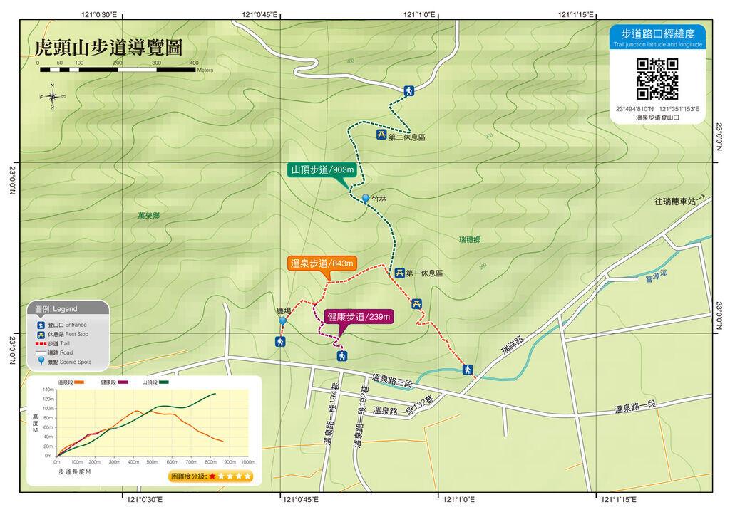 159_MAP