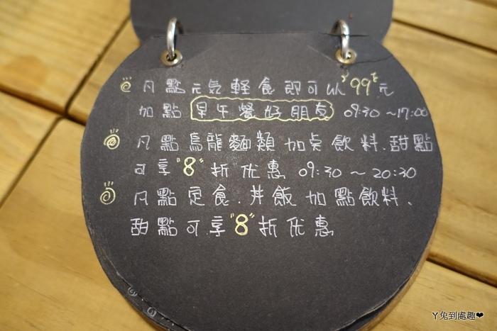 DSC03435.JPG