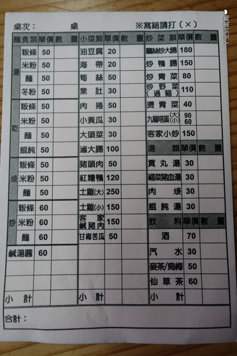 DSC07014.JPG