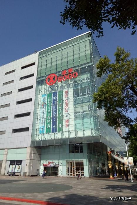 20180113 漢來海港♥️_180207_0019.jpg