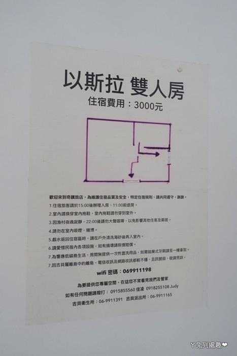 DSC06039.JPG