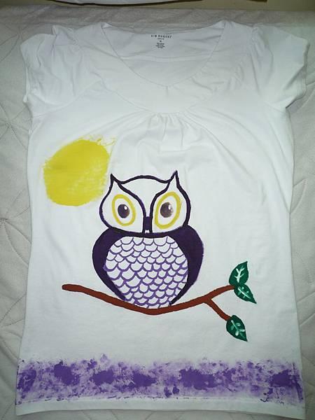 Owl T-Shirt
