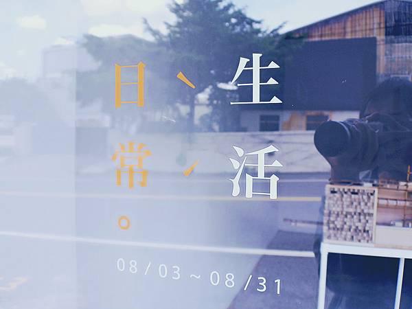 1-P1360667_副本.jpg