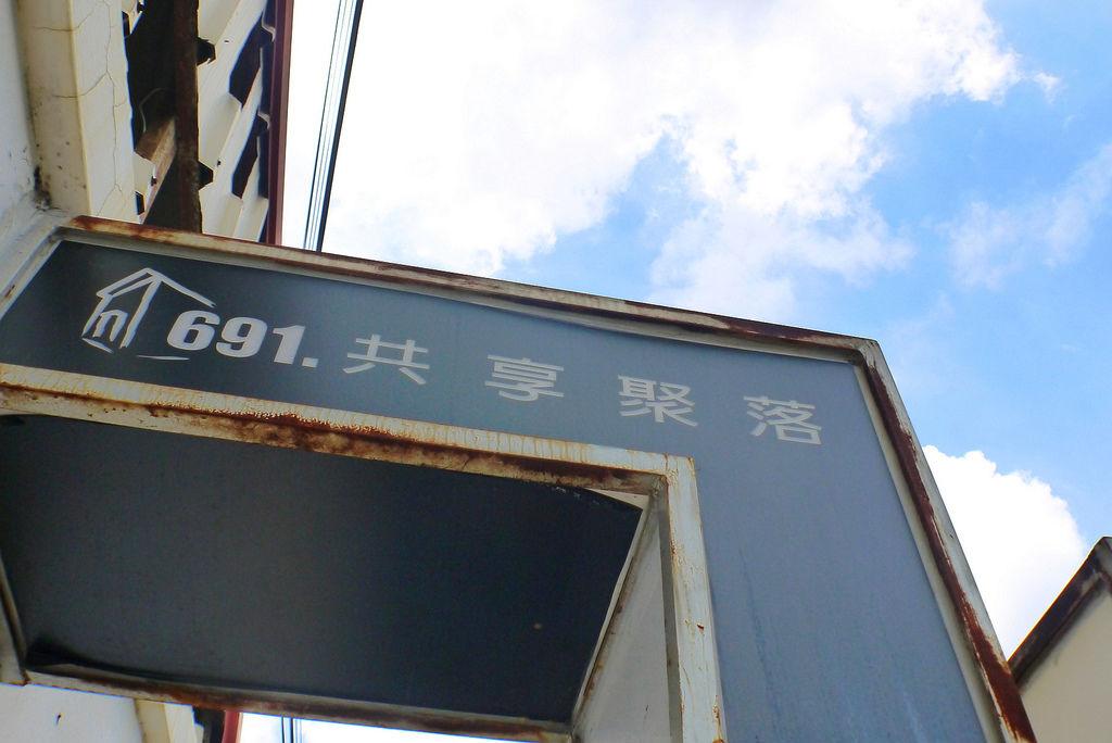1-P1360694_副本.jpg