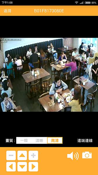 餐廳4-2