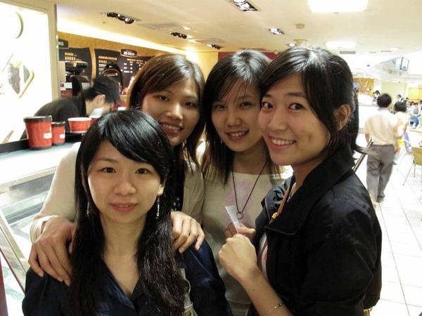TFG's girls