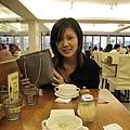 2009.4.26茴香盒子