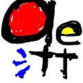 MSN塗鴉版