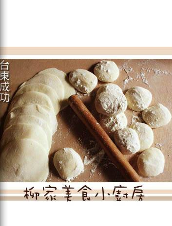柳家book