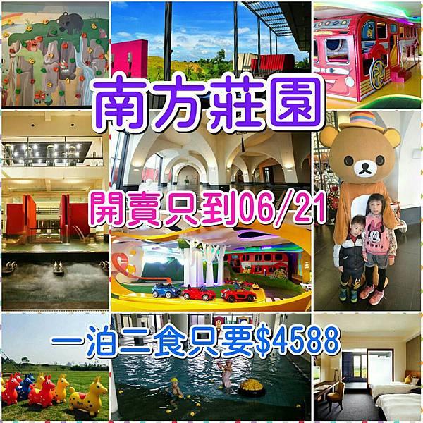 201706拼圖