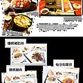 food-2-1
