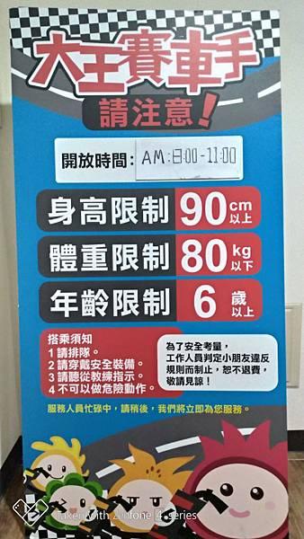 曙光渡假酒店_181101_0004.jpg