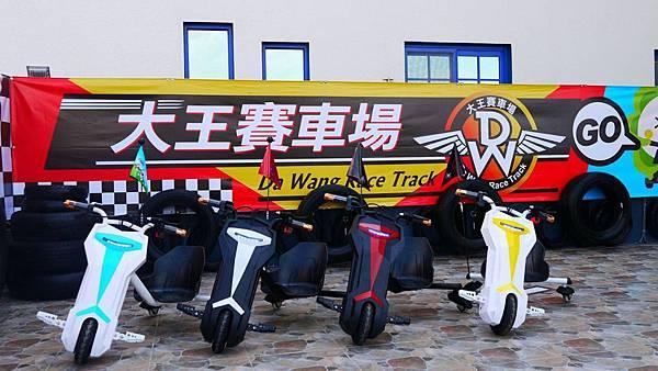 曙光渡假酒店_181101_0008.jpg