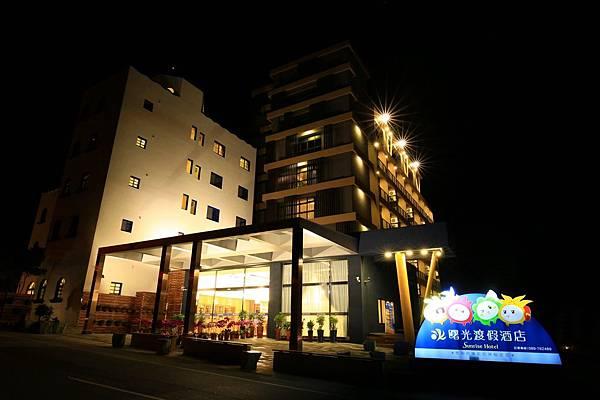曙光渡假酒店_181101_0019.jpg