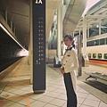 高鐵月台接駁服務.jpg