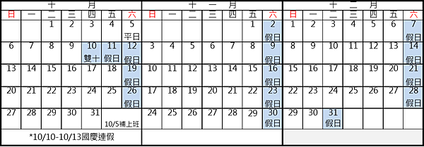 2019-10-11_225438