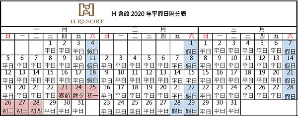 2019-10-11_225516
