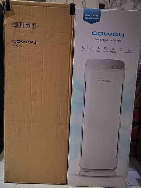coway_191016_0002