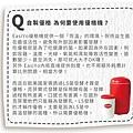 Easiyo_191104_0004.jpg