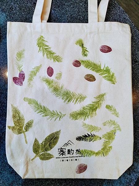 植物敲拓染_191110_0004