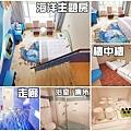 2-1房間.jpg