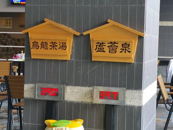 5-2烏龍蘆薈溫泉.jpg