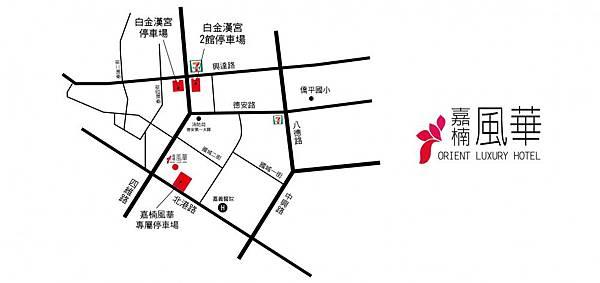 2-4停車場地圖.jpg