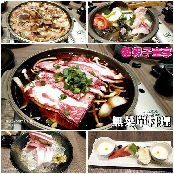 7-1川野風華.jpg