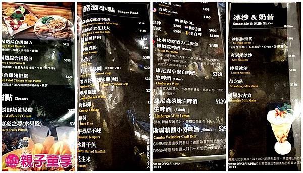 7-3酒吧菜單.jpg