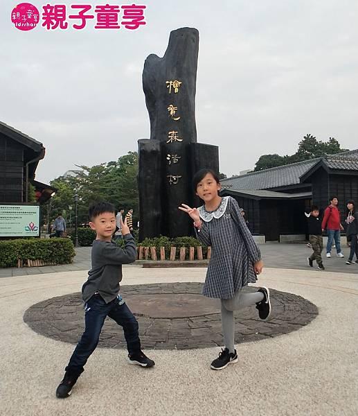 11-3森活村雙寶.jpg