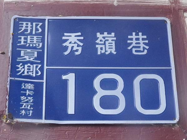 IMGP1228