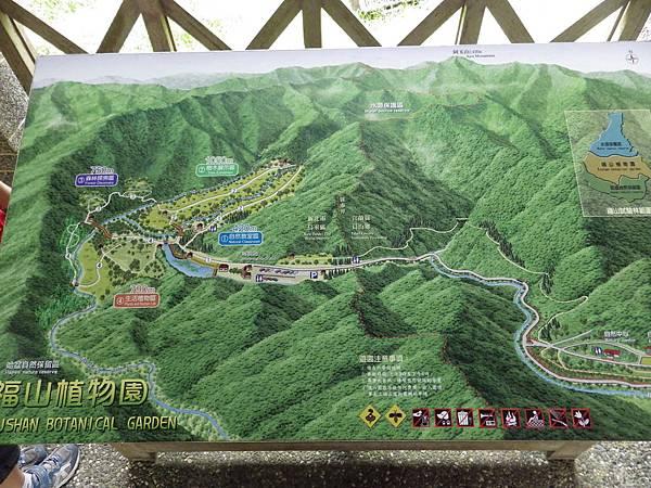 褔山植物園