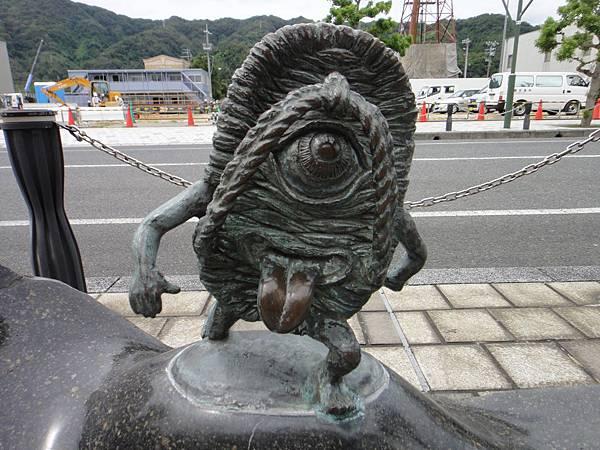 日本妖怪村