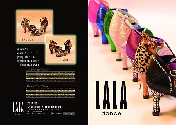 lala-正面拷貝.jpg
