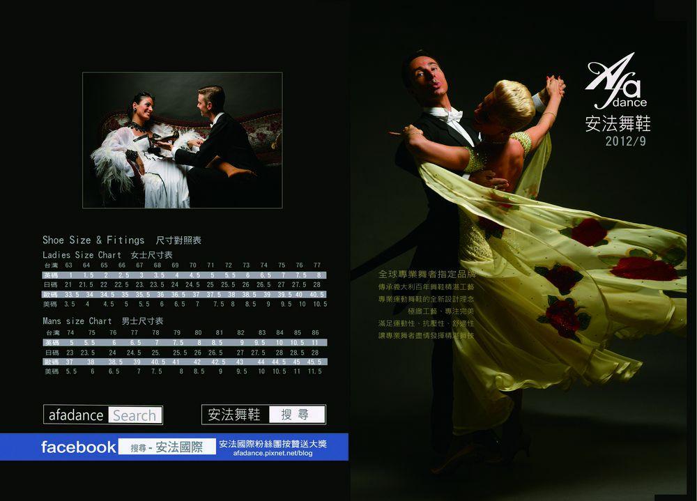 tn_2012-A4-DM-0