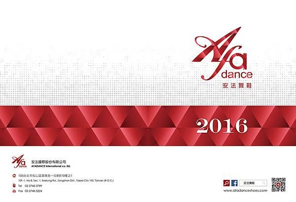 Afa_2016_1.jpg