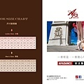 Afa_2018型錄(Web)34.jpg