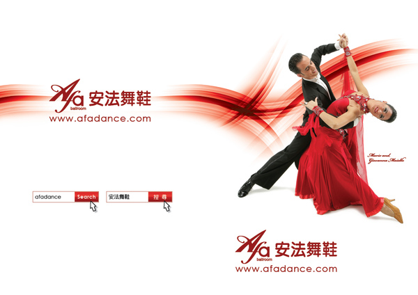 Afa_Brochure2010_00.jpg