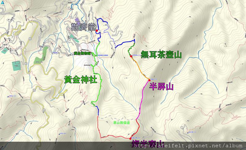 黃金三稜無耳茶壺山、半平山、燦光寮山