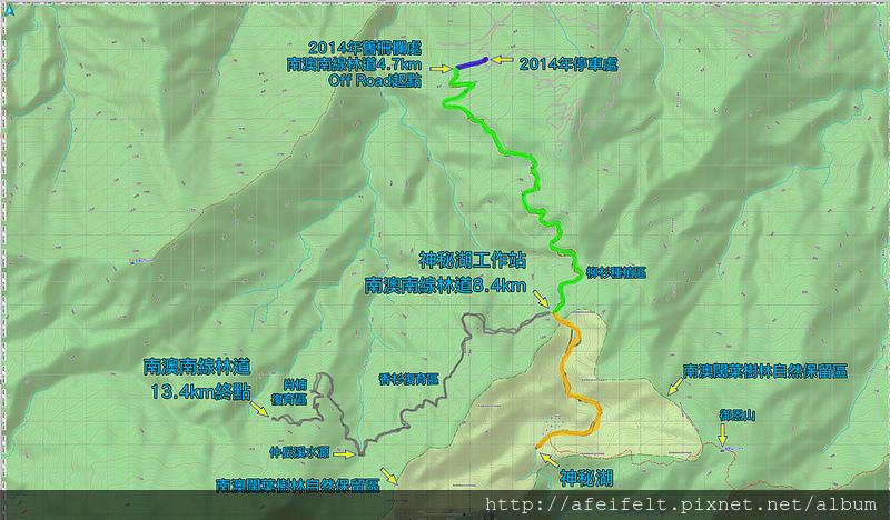 003、標示軌跡一:南澳南線林道前段、神秘湖